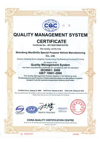 quality certificate.jpg